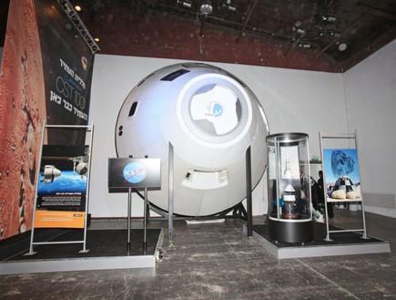 חללית העתיד של נאסא, תערוכת החלל