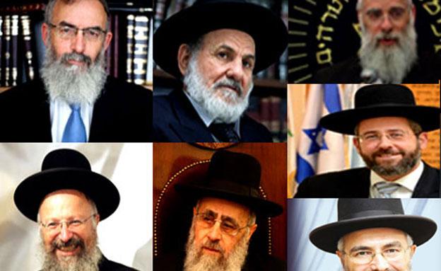 מי יהיו הרבנים הראשיים לישראל?