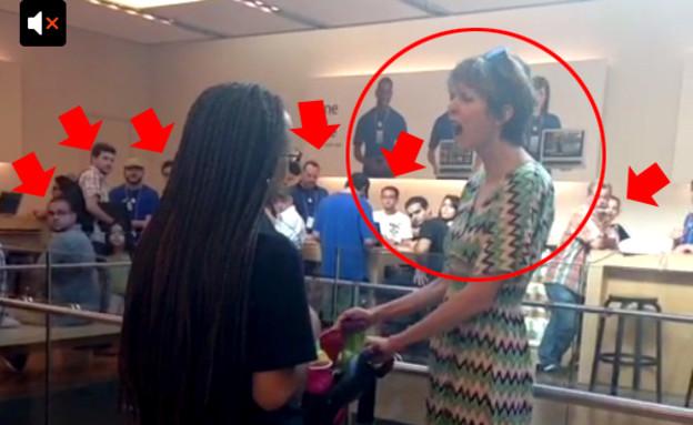 אישה צורחת בחנות של אפל