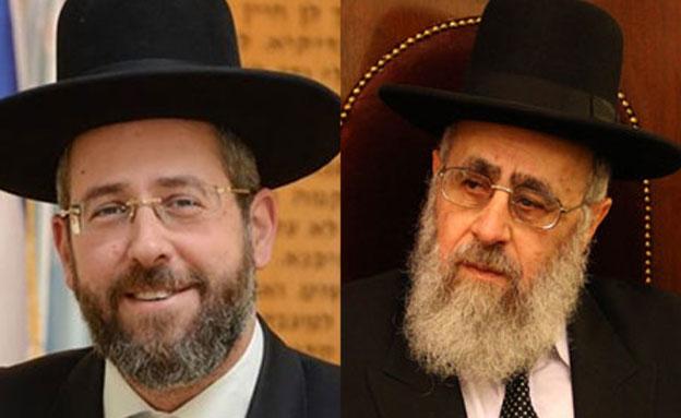 """הרבנים החדשים: יוסף ולאו (צילום: יח""""צ)"""