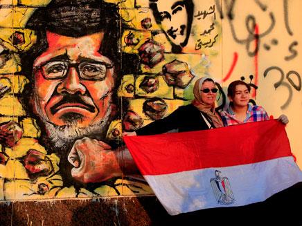הפגנות בקהיר, ארכיון (צילום: AP)