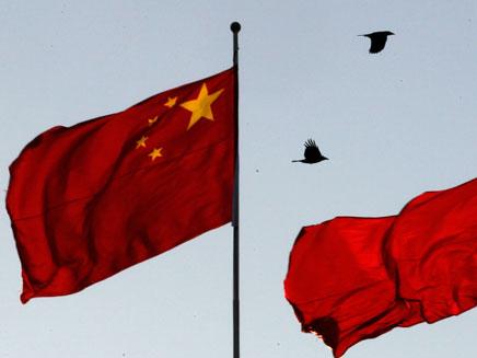 חשש עקב עצירת הצמיחה בסין (צילום: AP)