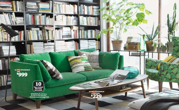 קטלוג 2014, סלון ירוק (צילום: צילום מסך מתוך אתר IKEA)