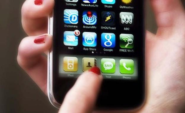 אפליקציות, אייפון