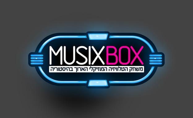 לוגו מיוזיקס בוקס (יח``צ: mako)