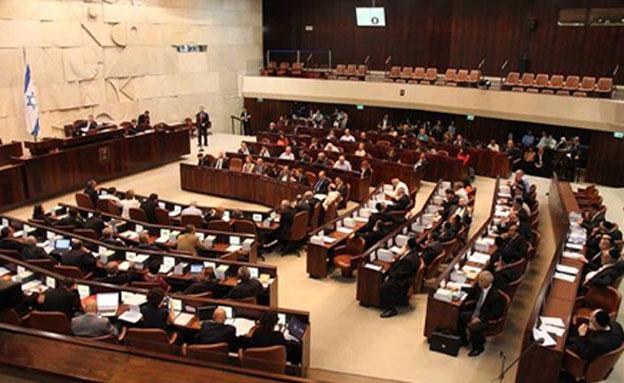 הצטרפו לשידור החי ממליאת הכנסת (צילום: פייסבוק כנסת)