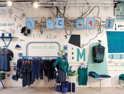 חנויות בגדים, בנטון כחול (צילום: www.benetton.com)