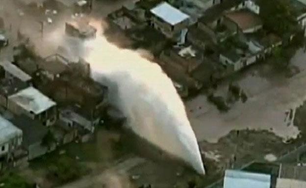 צפו: צינור מים מרכזי התפוצץ בברזיל (צילום: sky news)