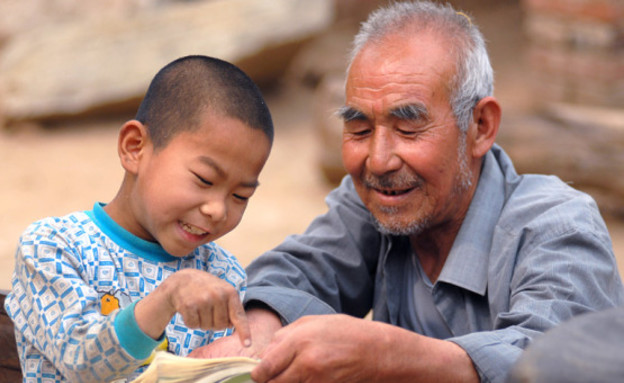 הסבא והנכד