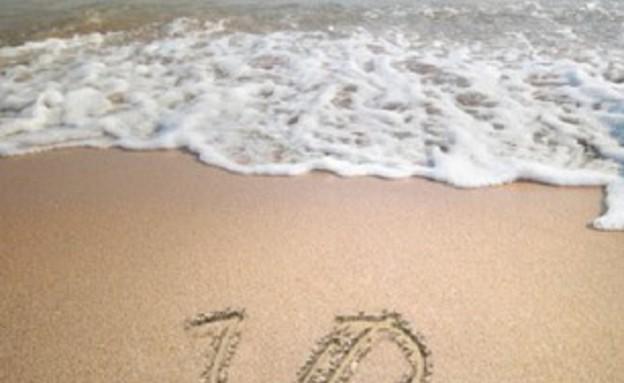 10- ים (צילום: האח הגדול)