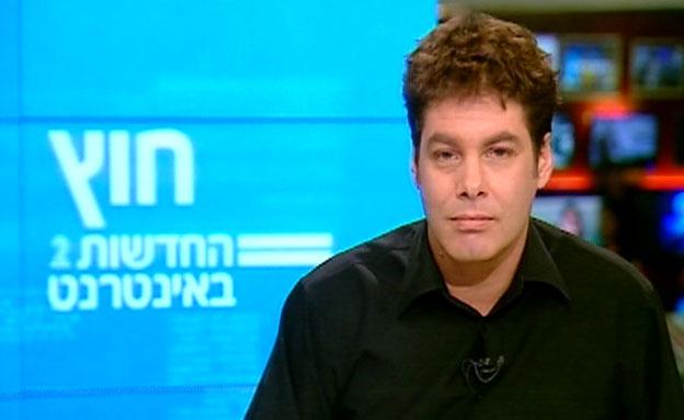 עמית ולדמן עם סיכום חדשות היום (צילום: חדשות 2)