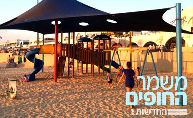 משמר החופים של חדשות 2 באינטרנט: חוף הקשתות באשדוד