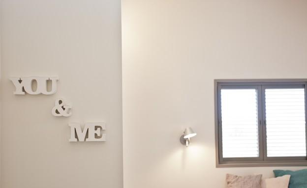 אייר שפירא, חדר שינה אותיות (צילום: גיא שרייבר)