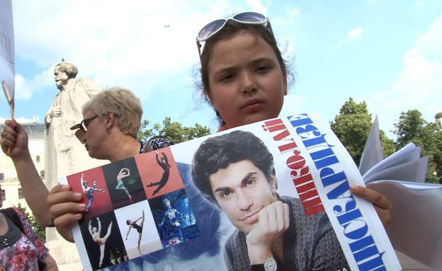 הבולשוי - הפגנה (צילום: אילן גורן וקסניה בולשקובה)