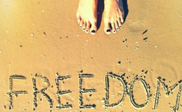 חופשות- רגליים FREEDOM (צילום: האח הגדול)