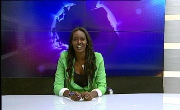 מבזק החדשות של טהוניה (תמונת AVI: mako)