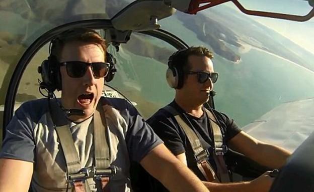 מפחד מטיסות