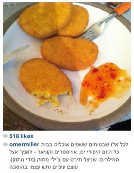 הטוויט של עומר מילר (צילום: טוויטר, אוכל טוב)