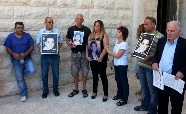 הפגנה נגד שחרור אסירים, השבוע (צילום: חדשות 2)