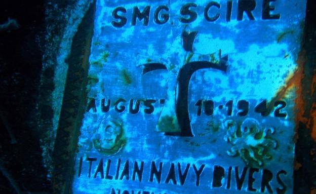 שלט הנצחה לצוללת שירה, אתרי צלילה, קרדיט נפתלי בלא (צילום: נפתלי בלאו)