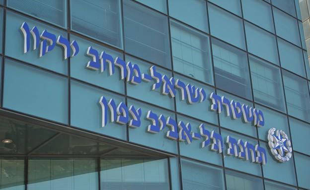משטרת ישראל (צילום: רועי ברקוביץ')