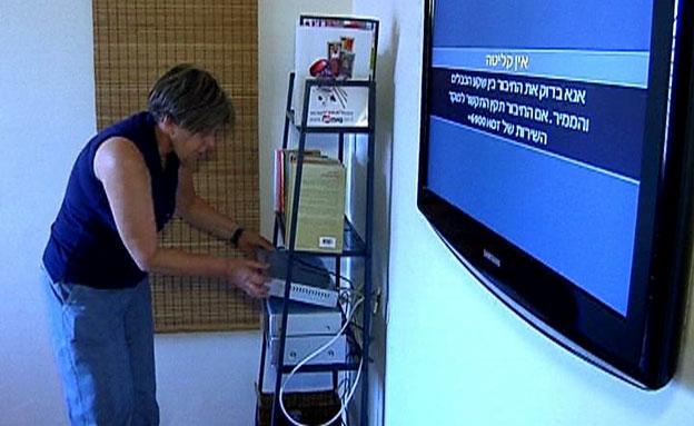 עיצומים בהוט - הלקוחות ממתינים חודש לטכנאי (צילום: חדשות 2)
