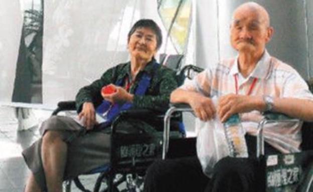 סבא וסבתא וונג (וידאו WMV: NTD)