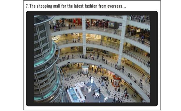 """קניון במלזיה מתוך הבלוג של צה""""ל"""
