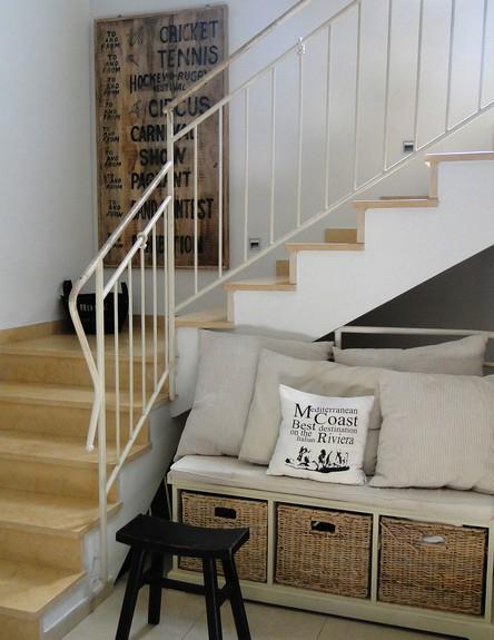 שרון אלון, מדרגות גובה