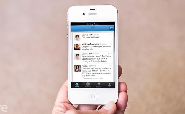 אייפון, טוויטר (צילום: iMore)
