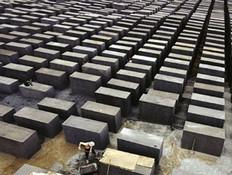 האנדרטה לזכר השואה בברלין (צילום: אתר אוגוסטה)