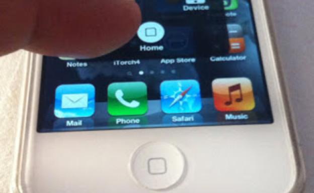 אייפון, כפתור הבית, home (צילום: homebuttonfix.com)