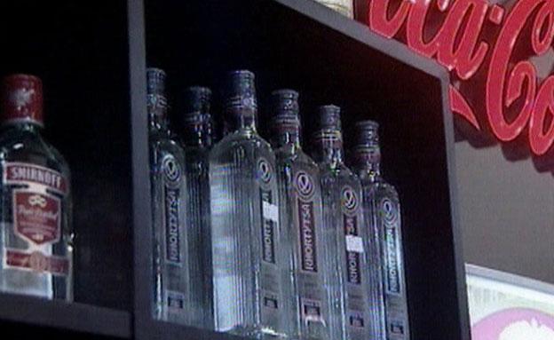 איפה נמצא האלכוהול הכי זול?