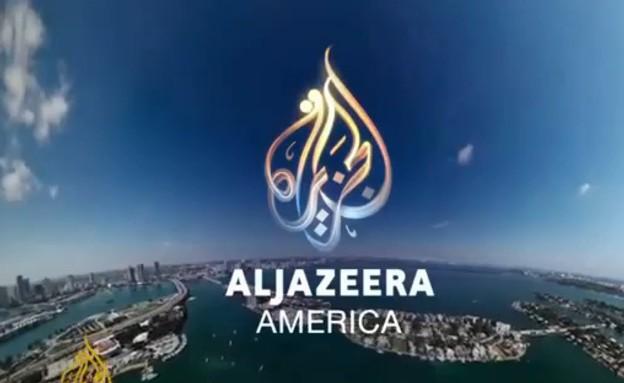 אל ג'זירה אמריקה (צילום: צילום מסך מתוך youtube)