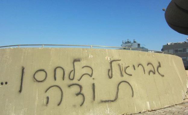 גבריאל בלחסן (צילום: מיקי משה, פייסבוק)