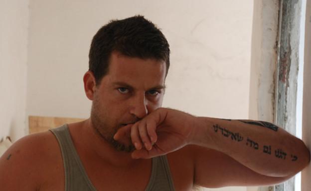 גבריאל בלחסן – תפילה (תמונת AVI: mako)