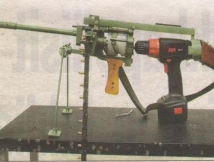 רובה מאולתר עבודת בית