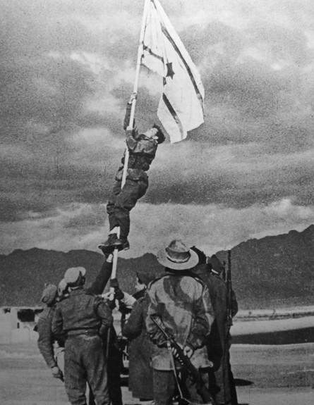 מלחמת העצמאות דגל הדיו