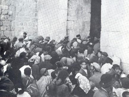 מלחמת העצמאות הרובע היהודי ירושלים