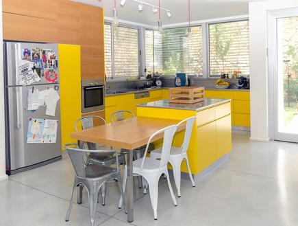 סיטון, מטבח צהוב