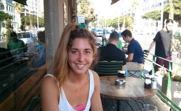 בלי משקפי שמש, שרה דאול, תיירת קיץ (צילום: לימור בן-רומנו)