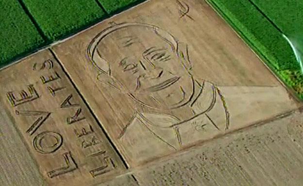 אפיפיור (צילום: חדשות 2)