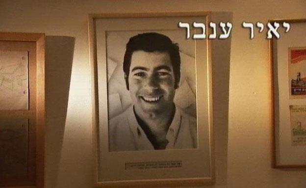 """יאיר ענבר ז""""ל (צילום: חדשות 2)"""