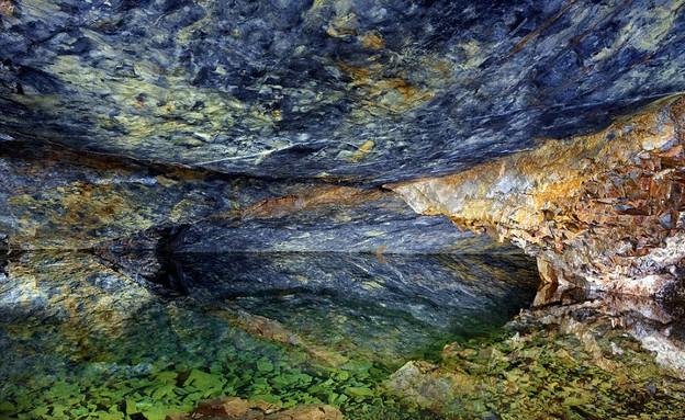 צבעים, מכרה (צילום: www.dailymail.co.uk)