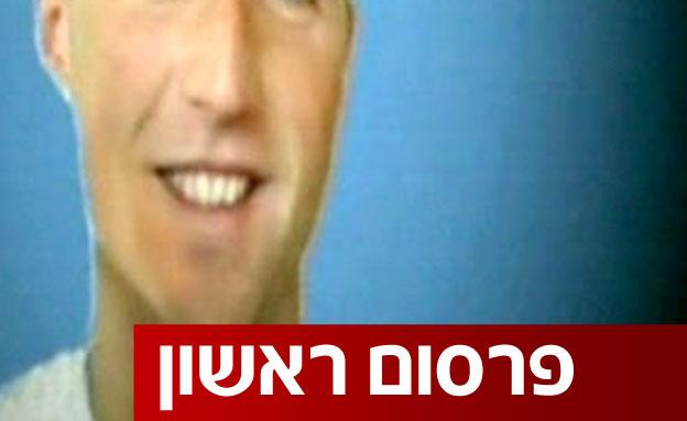 פרשת האסיר X בן זיגייר (צילום: חדשות 2)