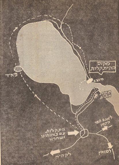 מיקום הנפילה בשבי - אלון קפלן