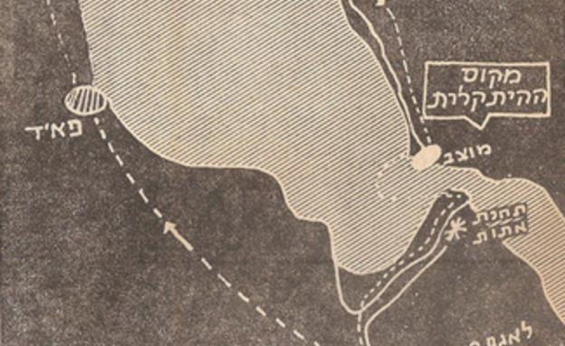 מיקום הנפילה בשבי - אלון קפלן (צילום: האוסף הפרטי של אלון קפלן)