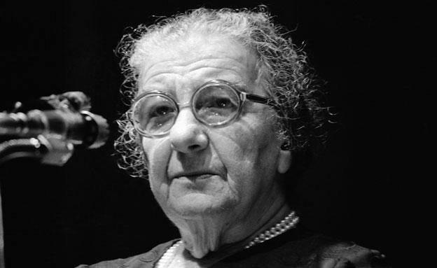 """רה""""מ גולדה מאיר (צילום: AP)"""