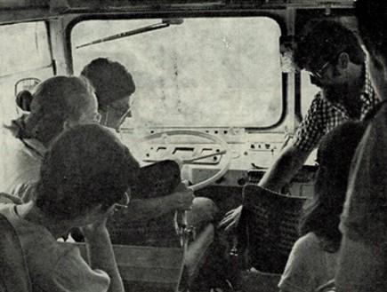 נהגות אוטובוס (עיתון אגד, אוקטובר 1974)