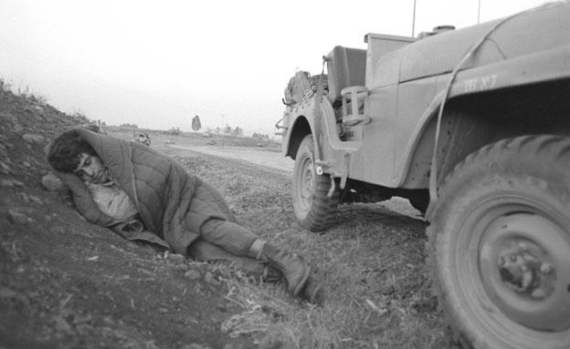 מנוחת הלוחם (צילום: אברהם ורד במחנה)